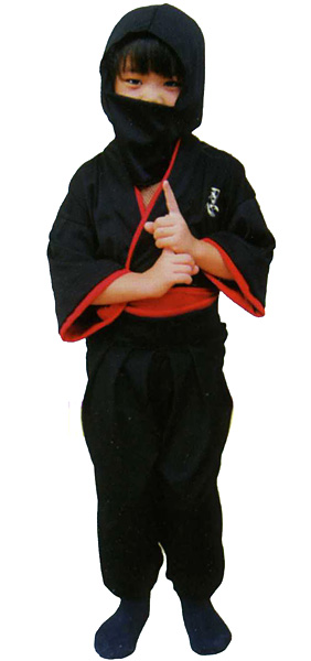 Ninja costume for kids, children size Ninja , shinobi,