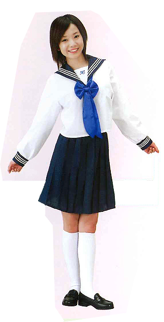 Japanese Girl School Uniform, Sailor and Skirt Set