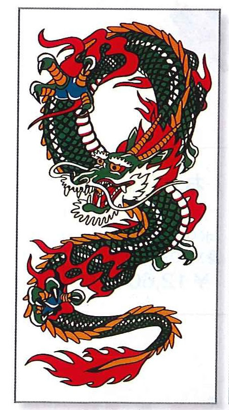 Irezumi stencil, tatoo stencil , Dragon
