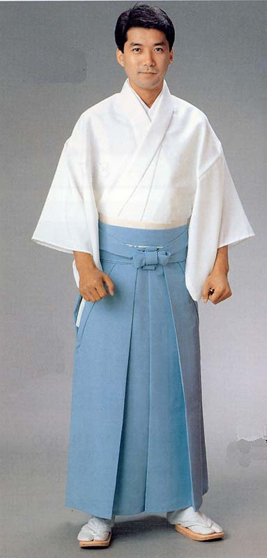 Hakama for Ritual Costume