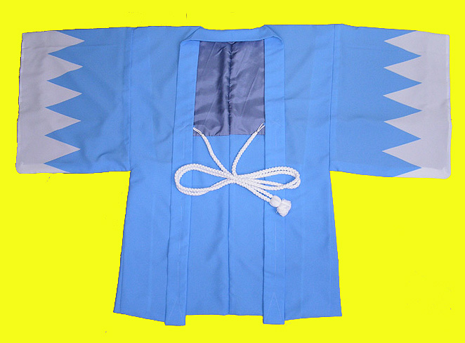 Shinsengumi Haori with Shinsengumi Long Haori-himo