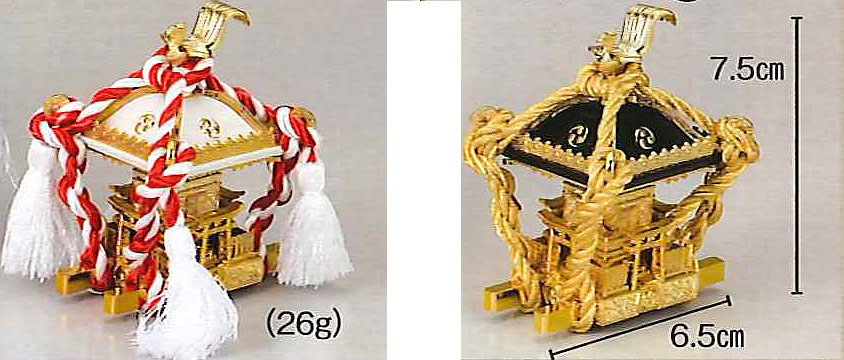 figurine of Mikoshi, Omikoshi MINI , SET