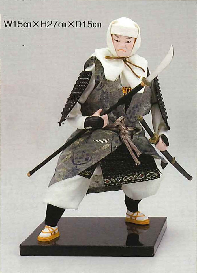 figurine of Benkei