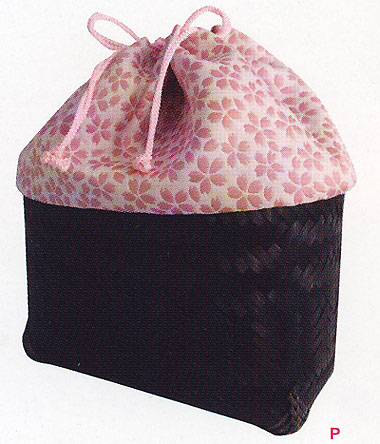 Maiko basket Small, pink - Click Image to Close
