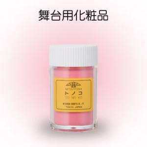 Tonoko Powder