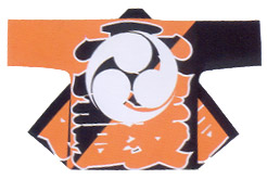 Reasonable Hanten Tenjiku Cotton Fabric Taiko