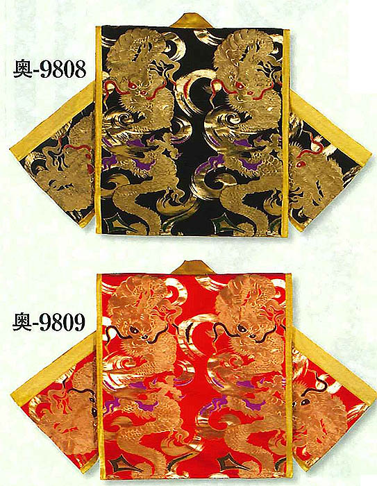 Sleeveless Hanten, Taiko , Dragon, Goldtone threads used