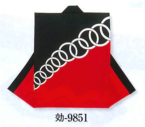 Sleeveless Hanten, Taiko , Rings, red and black