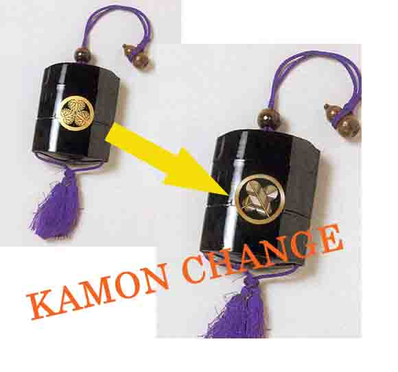 Kamon Change Fee for Inrou s-3163