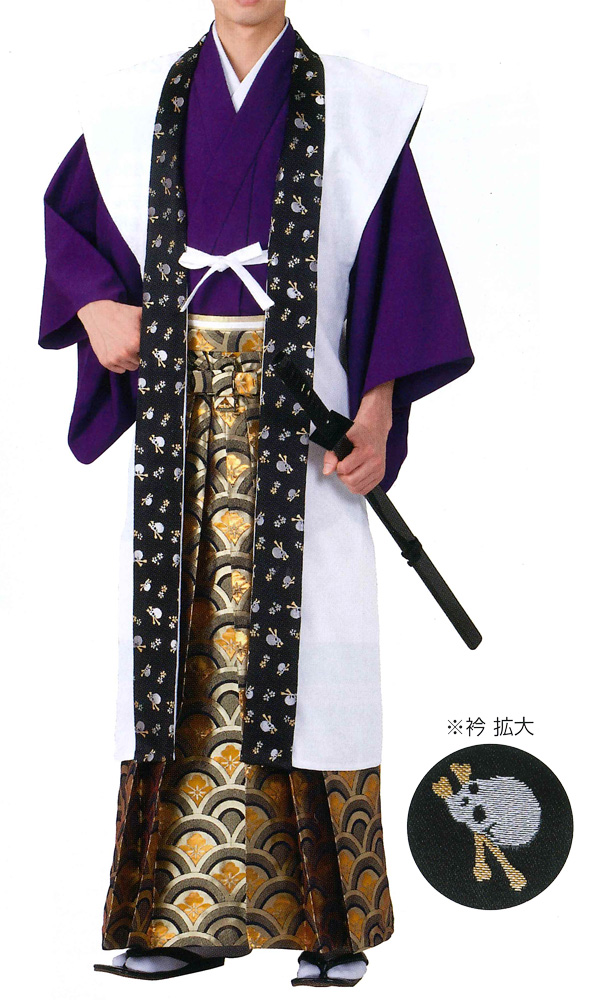 LONGEST Jinbaori (without liner), surcoat (120cm long),