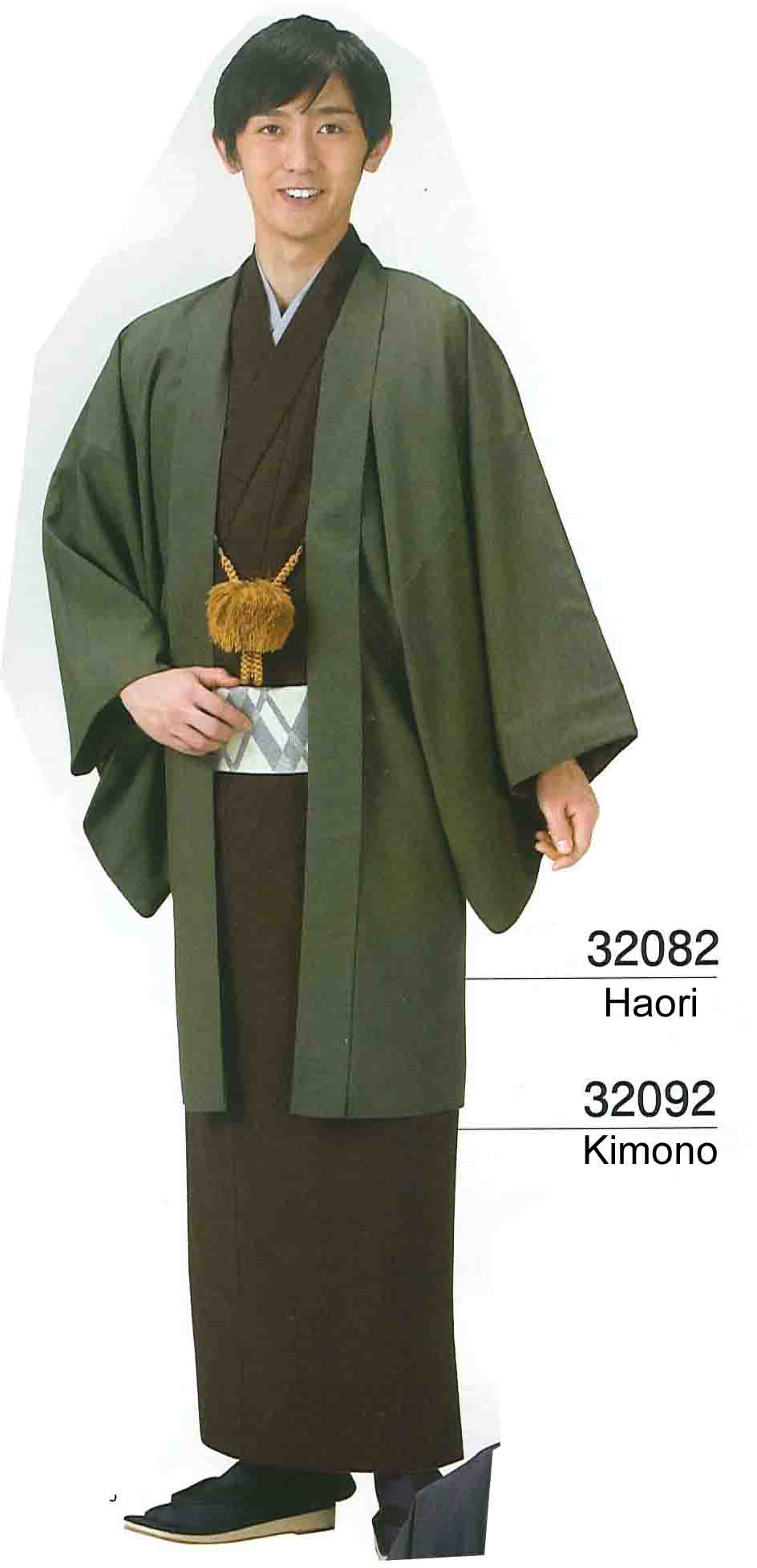 Color arranged, color schemed, color combination Kimono