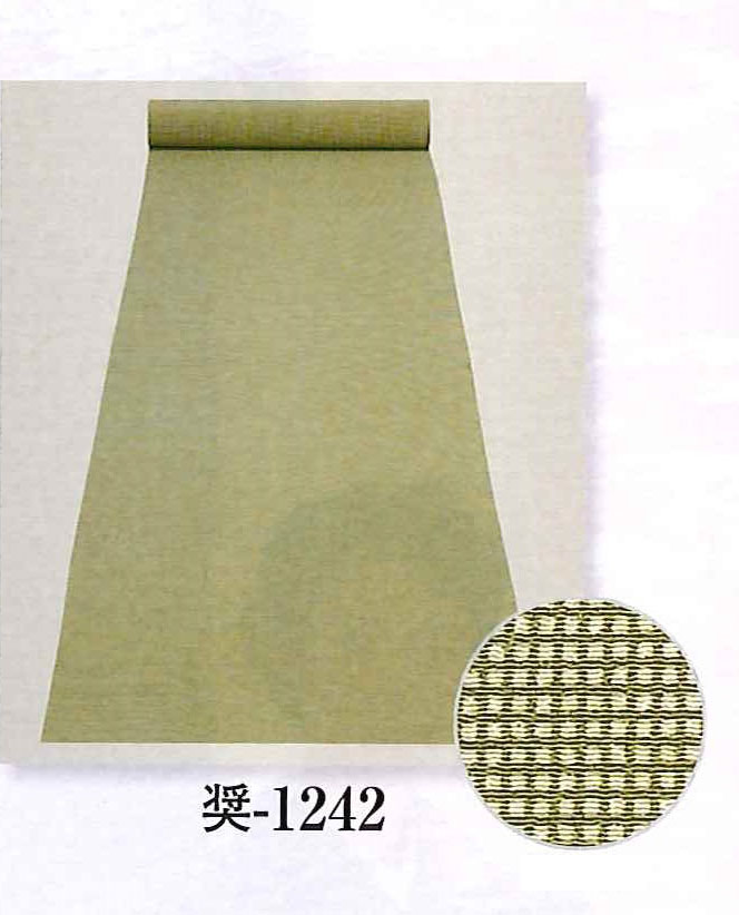 Custom Made Kimono | Komon , Tea green TORAY Silook