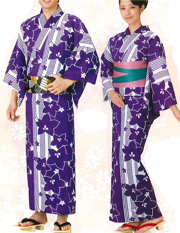 Matching Yukata Bellflower