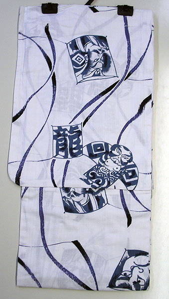 Bargain Yukata for men - Click Image to Close