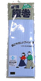Cotton Haramaki , Belly Warmer , stomach warmer, gunze
