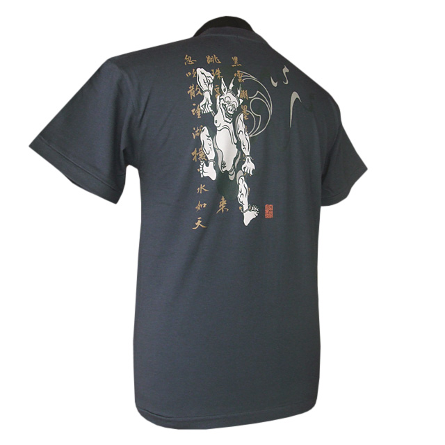 Raijin God of Thunder, Japanese inspired design T-shirts