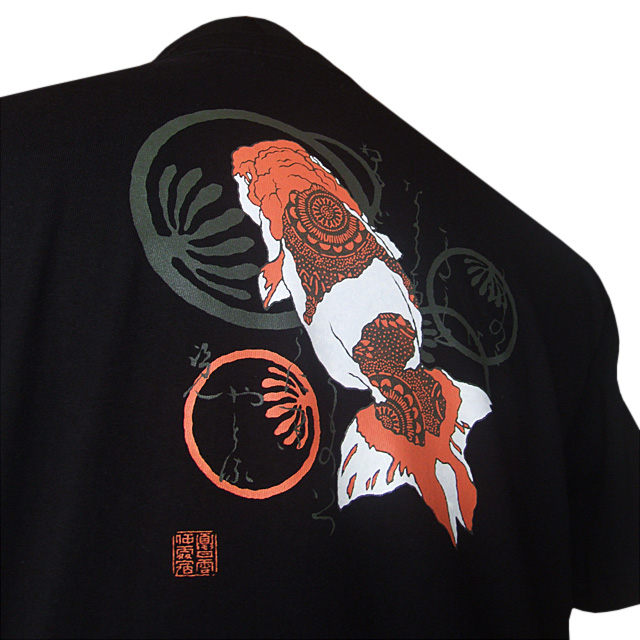 Ranchu, Japanese Golden Fish Japanese inspired design T-shirts - Click Image to Close