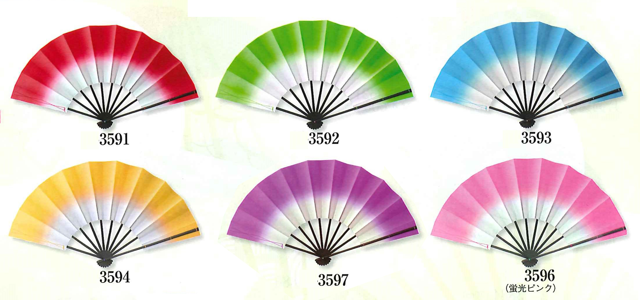 Shaded color Sensu fan with BLACK RIB