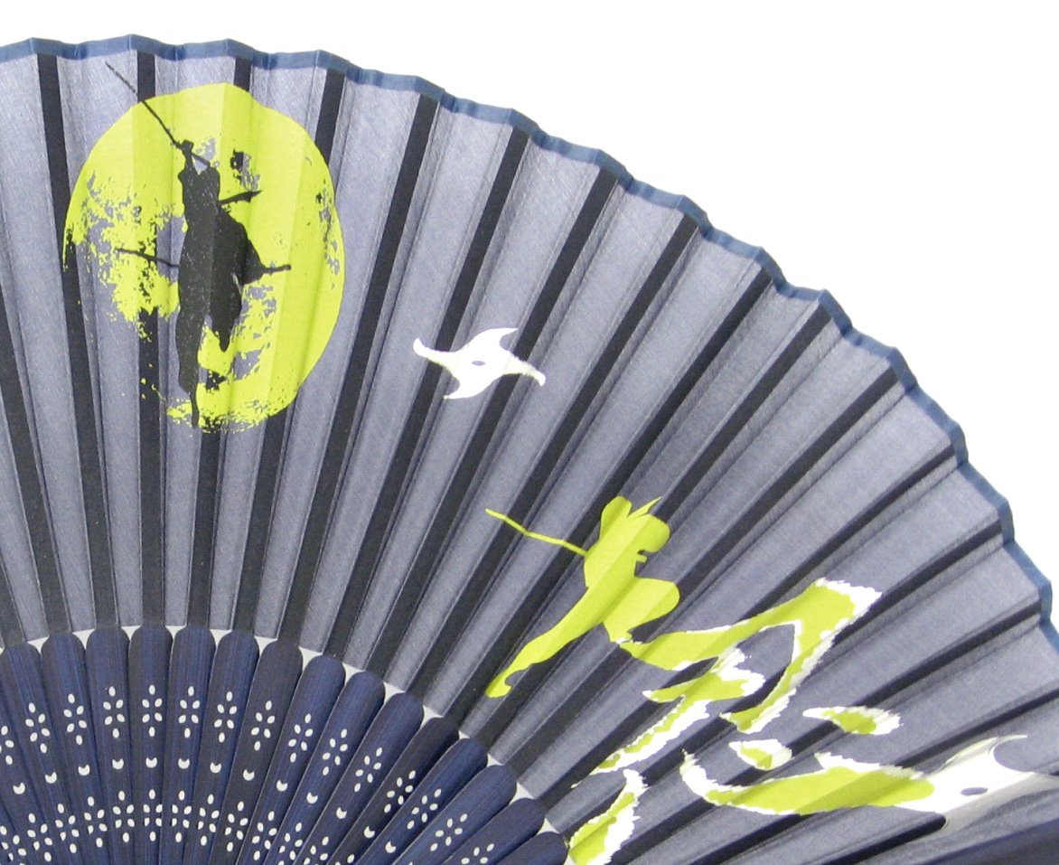 silk fan | Shinobi, Ninja,
