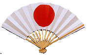 Hinomaru Sensu Fan, Nippon, Japan Fan