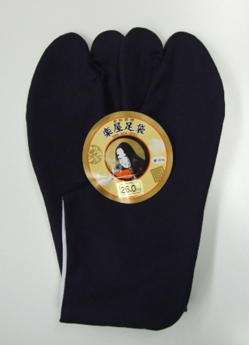 Tabi for Martial Arts(Dark Blue) | Budo-Tabi