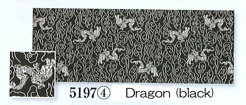 "Tenugui or Japanese traditional handkerchief ""Dragon"""