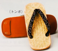 Zouri AJIRO (Baskeary face) size LL and L(-750-yen)